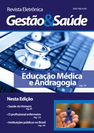 Revista Gestão e Saúde lança primeiro número de 2014