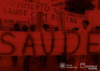 Casa Oswaldo Cruz realiza ciclo de eventos para debater os 50 anos do golpe militar
