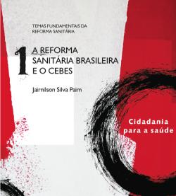 E-book 1 - capa