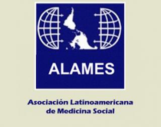Declaración Pública del VII Congreso Nacional del Movimiento por la Salud Dr. Salvador Allende / ALAMES El Salvador