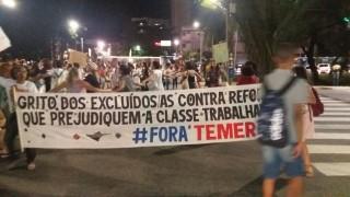 Núcleo Cebes Recife faz caminhada contra revisão da PNAB e em defesa do SUS