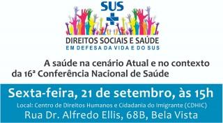 Encontro em São Paulo discute saúde pública no atual contexto político brasileiro
