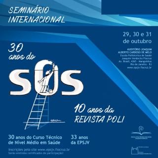 Seminário internacional 30 anos do SUS