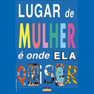 Cebes apresenta cartazes para o #8M